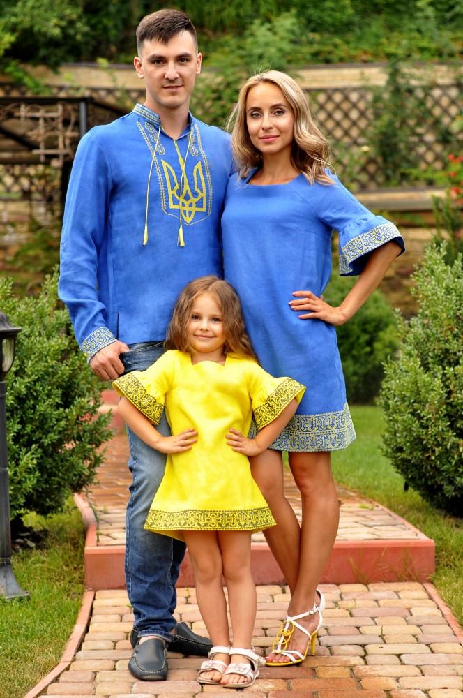 фото одягу д дня незалежності України